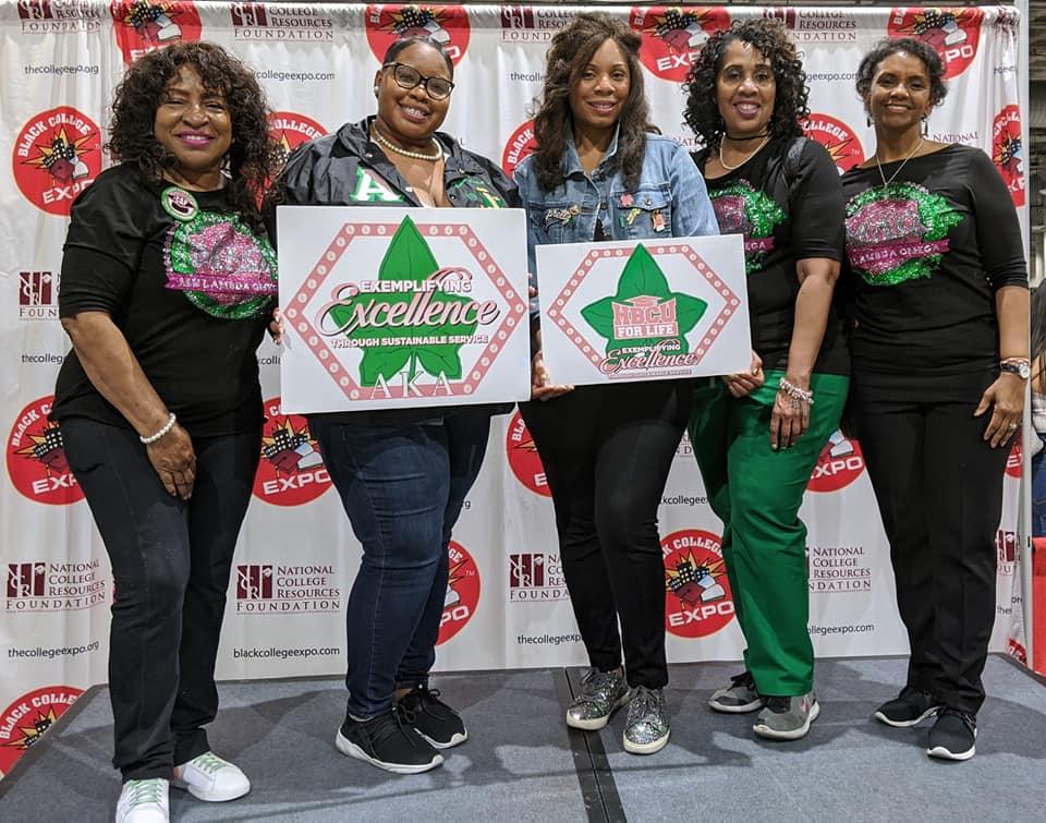 MLO Participates in 2nd Annual Black College Expo